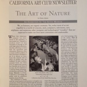 April 1997 Issue